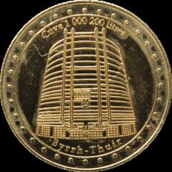 Médaille de CAVES BYRRH -...